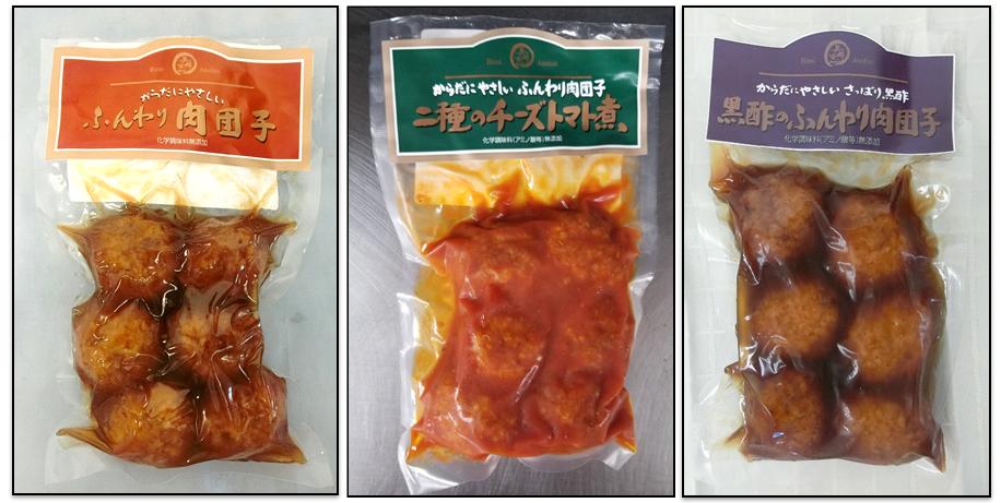 美味安心肉団子3種.png